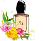 Armani SI рour Femme